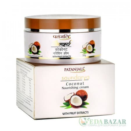 Крем для лица Саундарья Кокос (Saundarya Сoconut Nourishing Cream) питательный, 50 гр, Патанджали (Patanjali) фото