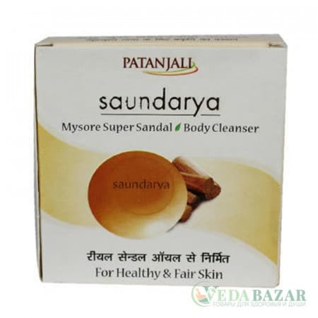 Мыло Саундарья Сандал (Saundarya Mysore Super Sandal Body Cleanser), 75 гр, Патанджали (Patanjali) фото