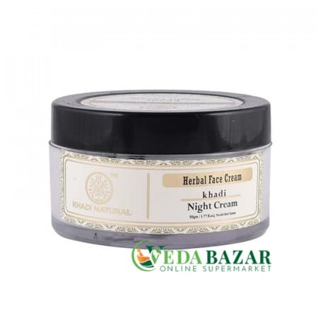 Крем Хербал Найт (Herbal Night Cream), 50 гр, Кхади Нейчерал (Khadi Natural) фото