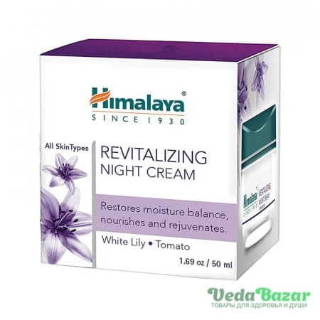 Восстанавливающий ночной крем (Revitalizing Night Cream), 50 гр, Хималая (Himalaya) фото